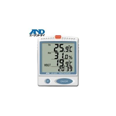 エー・アンド・ディ(A&D) AD-5693 壁掛・卓上型熱中症指数モニター