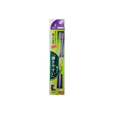 送料無料 SLP−11磨きやすい歯ブラシ奥歯までコンパクトフラット
