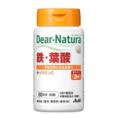 納期約1~2週間 ディアナチュラ 鉄・葉酸 60日分 60粒 Dear-Natura アサヒフード&ヘルスケア