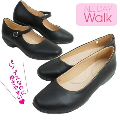 オールデイウォーク パンプス 018 019 ブラック 靴