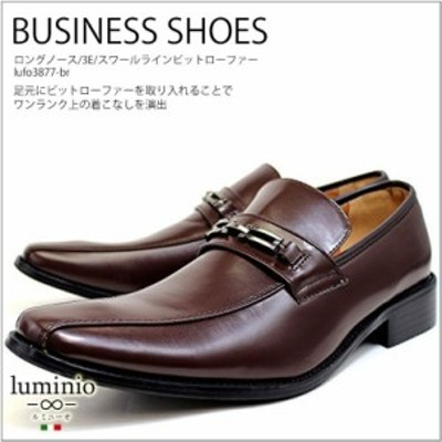 送料無料 ビジネスシューズ 3E EEE ルミニーオ ビットタイプ 紳士靴 スーツ メンズ 男性 プレゼント 革靴 就活 フォーマル 脚長 ブラウン