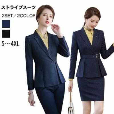 レディーススーツ スカートスーツ 大きいサイズ パフォーマンス 洗える オフィス 2点セット フィススーツ ビジネス 20代 30代 40代