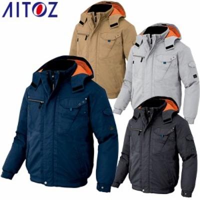 AITOZ アイトス 防寒ジャンパー 作業着 作業服 防寒ブルゾン(男女兼用) AZ-8571 作業着 防寒 作業服 2018年 新作 新商品