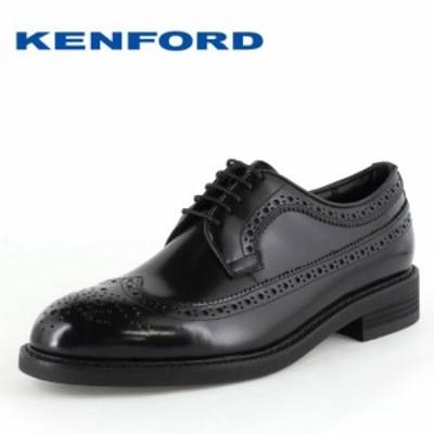 ケンフォード ビジネスシューズ KENFORD KN35 AAJ B ブラック メンズ ウイングチップ 外羽根式 3E 紳士靴 本革