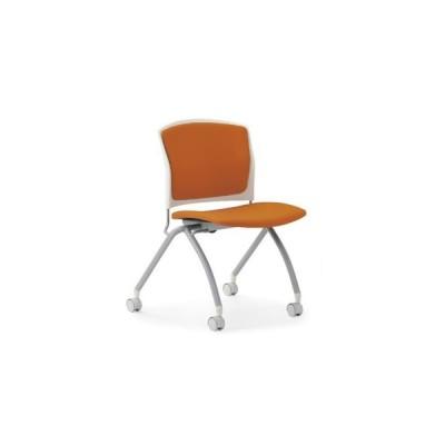 アイコ 法人限定 ミーティングチェア 布張り 2脚セット 背張り付き肘なし 水平スタックタイプ ホワイトシェル OR(オレンジ)