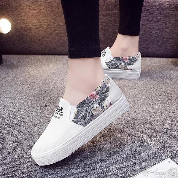 帆布鞋 帆布鞋 新款小白鞋女鬆糕鞋厚底百搭一腳蹬韓版學生懶人布【快速出貨】