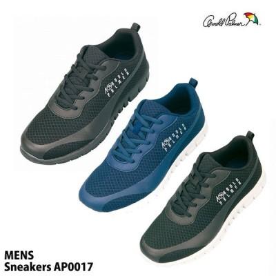 アーノルドパーマー メンズ スニーカー AP0017 メッシュ スニーカー カジュアルシューズ スリッポン おしゃれ 歩きやすい 紳士 Arnold Palmer 靴