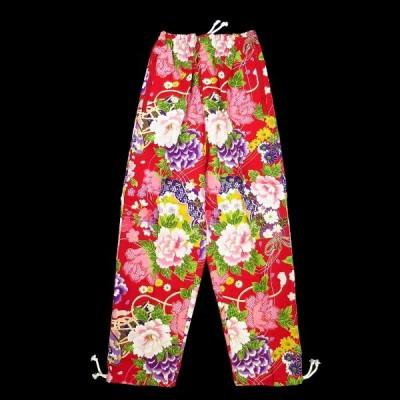 金彩牡丹と桜(赤)和柄ズボン 男女兼用 義若オリジナル