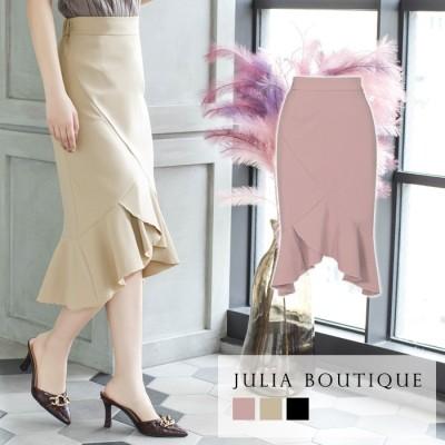 juliaboutique 裾フリルフィッシュテールスカート/21071 ベージュ M レディース