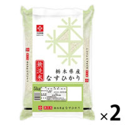 木徳神糧栃木なすひかり 10kg(5kg×2)【無洗米】 令和2年産 米 お米