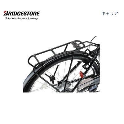 自転車 荷台 キャリア リア 後ろ ブリヂストン リアルストリーム RC-RSC・A