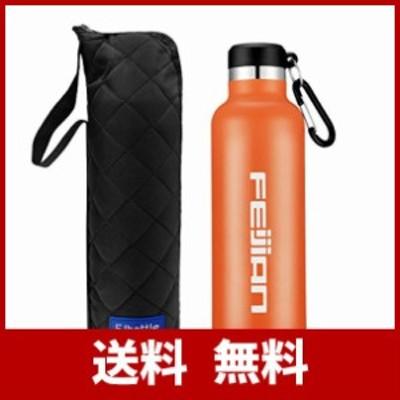 FEIJIAN 水筒 1リットル 真空断熱 保温 保冷 まほうびん 1L ウォーターボトル すいとう 漏れなし スポーツボトル ステンレスボトル