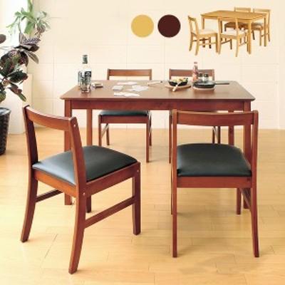 木製ダイニングテーブルセット 5点セット 4人掛け 4人用 ダイニングセット 天然木製 無垢 ナチュラルシンプル[d]