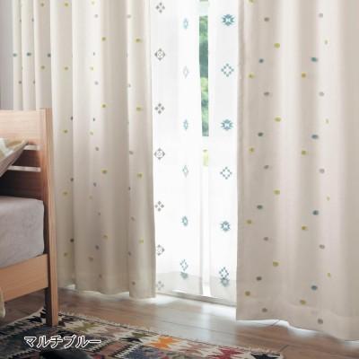 【オーダー】コーティング裏地ぽんぽんデザインの遮光・遮熱・防音オーダーカーテン