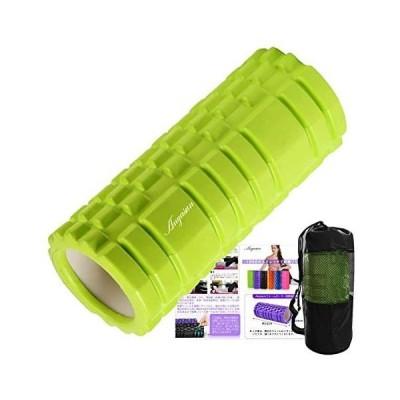 フォームローラー 筋膜リリース グリッドフォームローラー ヨガポール トレーニング スポーツ フィットネス ストレッチ器具 (02 グリーン)