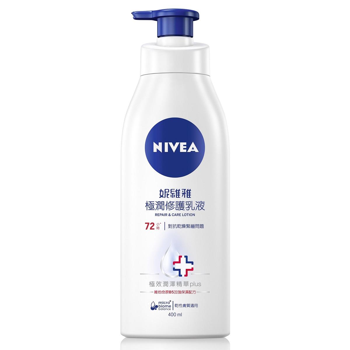 NIVEA妮維雅極潤修護乳液400ml
