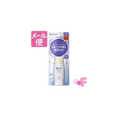 [ネコポスで送料190円]ビオレ さらさらUV パーフェクトフェイスミルク SPF50+ 30ml