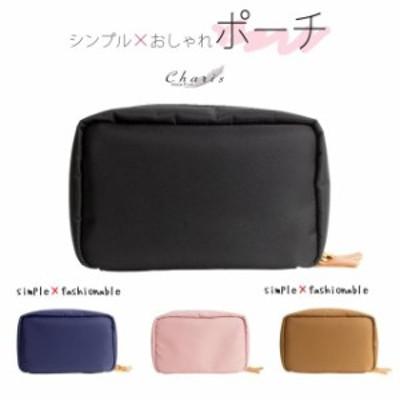 化粧ポーチ コスメポーチ メイクポーチ 大容量 撥水 小物の整頓に バッグインバッグ 小さい コンパクト 軽い