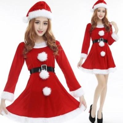 即納 サンタ コスプレ セクシー レディース 衣装 サンタクロース ドレス 制服  コスチューム ワンピース クリスマス 長袖 3個ボンボン
