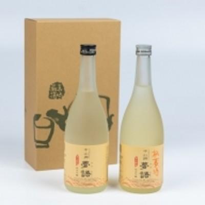 HT-08 純米吟醸酒「夢語」飲み比べセット