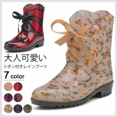 送料無料レディースレインブーツリボン付きショートブーツチェック柄無地厚底花柄薄手防水ショートレースアップ滑りにくい履きやすい雨靴