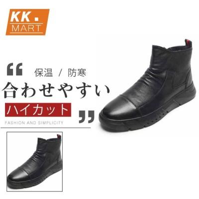 メンズ ロングブーツ ブーツ ワークブーツ 靴  おしゃれ  本革 メンズブーツ  エンジニアブーツ バイクブーツ ミリタリーブーツ マウンテンブーツ
