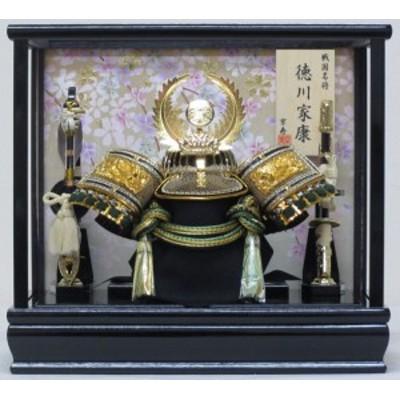 五月人形 兜飾り YN20383GKC ケース入り 木製弓太刀付 間口33×奥行23×高さ30cm 8号 徳川家康 海外土産