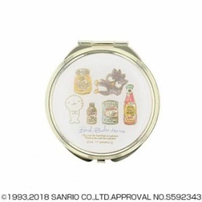サンリオ バッドばつ丸 BAD BADTZ-MARU 水彩ミラー コンパクト手鏡 拡大鏡付 SR-M0004