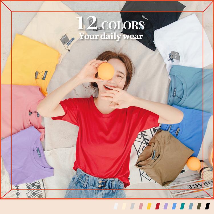高含棉多色五分袖寬鬆男友素T長版上衣(12色)
