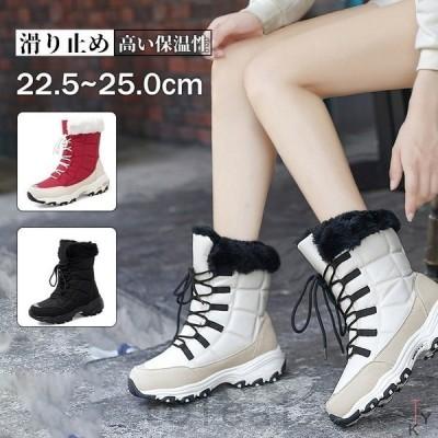 スノーシューズスノーブーツレディース防寒シューズ超軽量滑り止め防滑の綿靴冬用雪靴