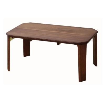 シンプルデザインローテーブル クルミの木を使ったコンパクトなローテーブル
