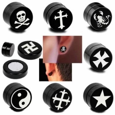 ブラックステンレスマグネットピアス 1個販売 黒色 ノンホールピアス ドクロ スカル クロス 十字架 スコーピオン サソリ 蠍 鉄十字架 星