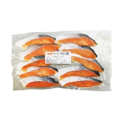 お店のための サーモントラウト切身 70g 10切冷凍UCCグループの業務用食材 個人購入可プロ仕様