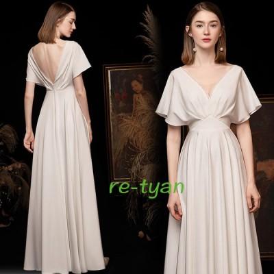 ウエディングドレス ロングドレス 袖ありパーディードレス 30代40代 ステージ衣装 成人式 花嫁 結婚式 海外挙式 白 花嫁 フォトウエディング ビーチ前撮り後撮り