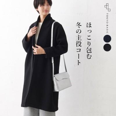 ウールコート レディース 厚手圧縮ツイル ロングコート 日本製
