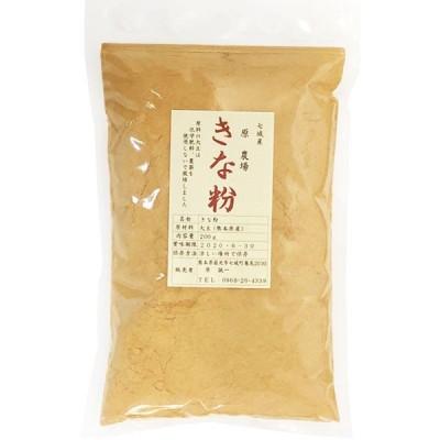 原農場のきな粉 200g (メール便:12)熊本県 無農薬