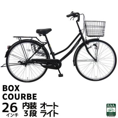 シティサイクル 自転車 通勤 通学 Pro-vocatio クルーブ 26インチ 内装3段変速 LEDオートライト