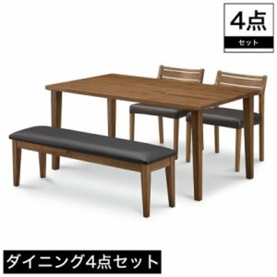 ダイニング4点セット ダイニングテーブル ダイニングベンチ ダイニングチェア 2脚 4人掛けテーブル 2人掛けベンチ 4本脚