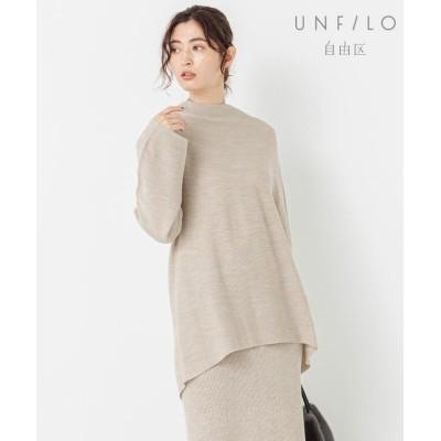 (JIYU-KU/ジユウク)【UNFILO】RICH WOOL BLEND ハイネック ニット プルオーバー/レディース ベージュ系