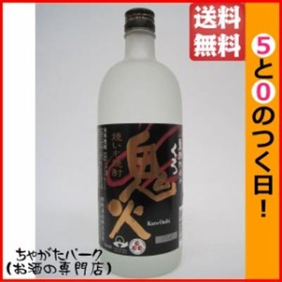 田崎酒造 黒鬼火 焼き芋焼酎 25度 720ml ちゃがたパーク k_drink
