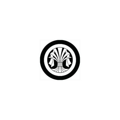 家紋シール 丸に立ち束ね熨斗紋 直径24cm 丸型 白紋 KS24M-0819W