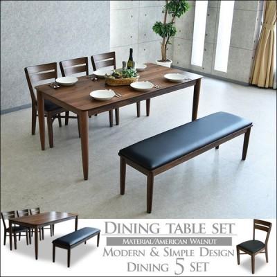 ダイニングテーブルセット 5点セット ウォールナット 北欧 シンプル