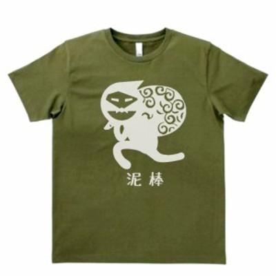 デザインTシャツ おもしろ 泥棒 カーキー