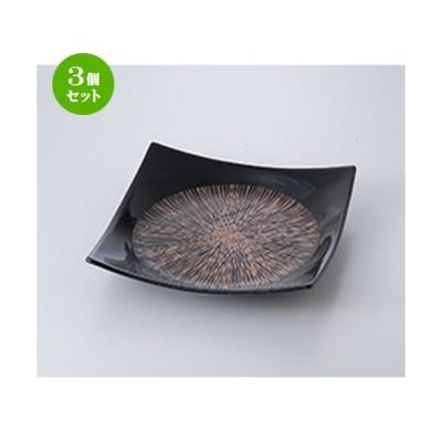3個セット 和皿 和食器 / 刻み乱十草漆黒手引正角4.5皿 寸法:13.5 x 13.5 x 3cm