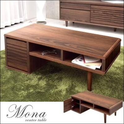 センターテーブル 完成品 木製 天然木 テーブル ローテーブル リビングテーブル 幅105 [超大型商品]