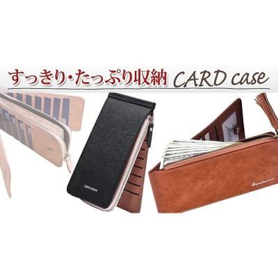 Teddy カードケース レディース 名刺入れ 14枚収納 長財布風 薄型 card058-B (B:ブラック)