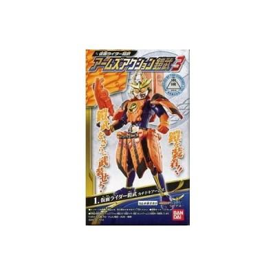 中古食玩 おもちゃ 仮面ライダー鎧武 カチドキアームズ 「仮面ライダー鎧武 アームズアクション鎧武3」