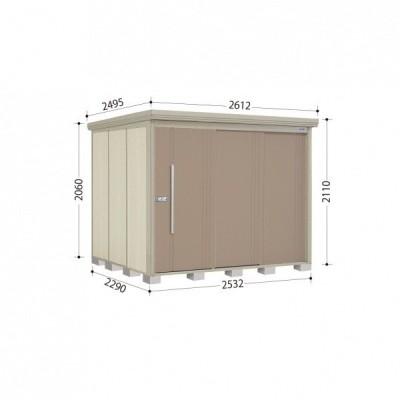 物置 屋外 おしゃれ タクボ物置 ND/ストックマン ND-2522 一般型 標準屋根 『追加金額で工事可能』 カーボンブラウン