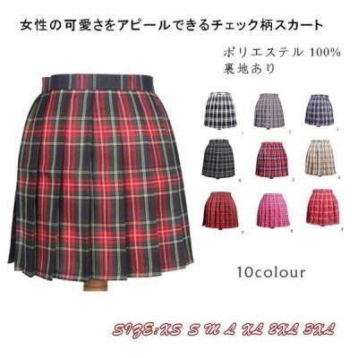 スカート ミニスカート プリーツ シンプル チェック柄 レディース
