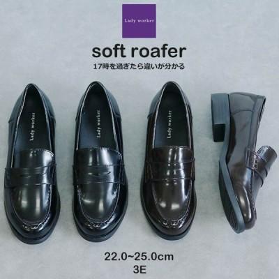 ローファー レディース アシックス 疲れない 女性 パンプス 靴 ローヒール 通気性 消臭 幅広 3E EEE